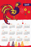 Calendar 2017 Chinese New Year of the Rooster .  Stock Image