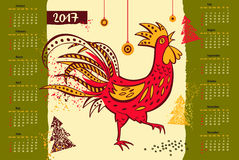 Calendar 2017 Chinese New Year of the Rooster. Vector Illustration with xmas tree. Hand drawn silhouette colorful illustration rooster on white and red vector illustration