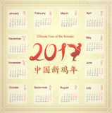 Calendar for Chinese year of the Rooster 2017. Chinese New Year of the Rooster 2017 calendar Stock Image