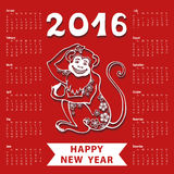 Calendar 2016.Chinese zodiac.Linear monkey. Calendar 2016 with linear Monkey.Chinese zodiac in modern flat style.Sign,symbol,icon with long shadow.New year Stock Image