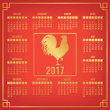 Calendar 2017 with chinese zodiac Rooster. Golden rooster silhouette. Vector. Illustration Stock Photo