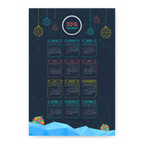 Calendar 2016. Christmas modern Calendar 2016 year design. English, Week starts Sunday Vector Illustration