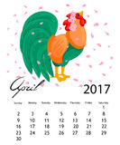 Calendar 2017 cock. Colorful rooster - the symbol of the Chinese New year. Stock Image