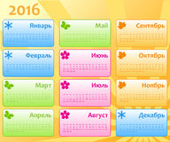 Calendar color template 2016 russian Stock Photos