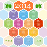 2014 calendar. Colorful Calendar for Year 2014, week starts on Sunday Royalty Free Stock Photos