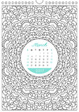 Calendar 2017 for coloring. Wall calendar 2017 with ornament for coloring, anti stress coloring book, march Royalty Free Stock Photo