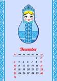 Calendar com bonecas aninhadas 2017 dezembro Ornamento diferente do nacional do russo de Matryoshka Projeto Ilustração do vetor ilustração royalty free
