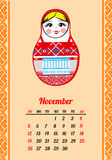 Calendar com bonecas aninhadas 2017 novembro Ornamento diferente do nacional do russo de Matryoshka Projeto Ilustração do vetor ilustração royalty free