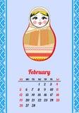 Calendar com bonecas aninhadas 2017 Ornamento diferente do nacional do russo de Matryoshka Imagem de Stock Royalty Free