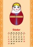 Calendar com bonecas aninhadas 2017 outubro Ornamento diferente do nacional do russo de Matryoshka Imagem de Stock
