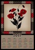 Calendar 2017 com elementos dos retalhos com a cesta da papoila das flores ilustração royalty free