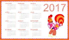 Calendar 2017 com o galo feericamente isolado no branco - símbolo chinês do ano novo ilustração do vetor