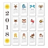 2018 Calendar with cartoon signs of the zodiac Stock Photography