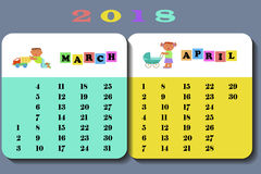 Calendar 2018 with cute children. Calendar March and April 2018 with cute children in cartoon style. Isolated on white background vector illustration eps 10 stock illustration