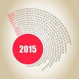 Calendar Stock Images
