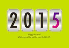 2015 Calendar- December. Simple calendar for December 2015 Royalty Free Stock Photos