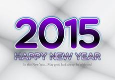 2015 Calendar- December. Simple calendar for December 2015 Stock Photo