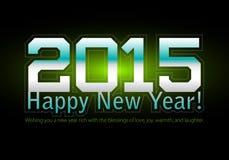 2015 Calendar- December. Simple calendar for December 2015 Stock Photos