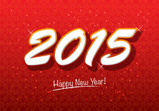 2015 Calendar- December. Simple calendar for December 2015 Stock Image