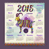 Calendar 2015 design with goat. Watercolor background Royalty Free Stock Image