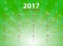 Calendar 2017 design on green background Stock Photo