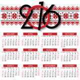 Calendar 2016 design template. Calendar 2016  design template Royalty Free Stock Photography