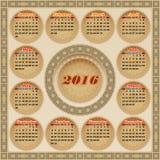 Calendar 2016 designed with rich ornamental arabesques background Stock Photos