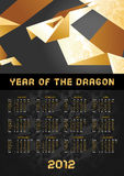 Calendar - Dragon Origami 2012 Year.  Royalty Free Stock Photography