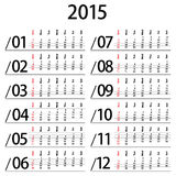 Calendar 2015. Calendar for 2015 in English Vector Illustration