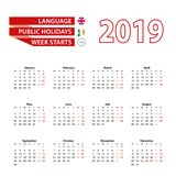 Calendar 2019 in English language with public holidays the count. Ry of Ireland in year 2019. Week starts from Monday. Vector Illustration stock illustration