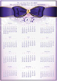 Calendar 2017 - English printable Organizer. (planner). Print colors used Royalty Free Stock Photography
