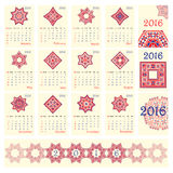 2016 Calendar with ethnic round ornament pattern in white red blue colors Stock Photography