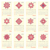 2016 Calendar with ethnic round ornament pattern in white red blue colors Royalty Free Stock Image