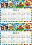 Calendar for 2015 Royalty Free Stock Photo