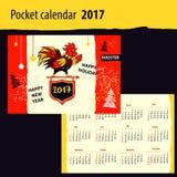 Calendar för året 2017 med konturhanen och jul royaltyfri illustrationer