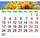 Calendar för Juli 2017 med den gula solrosen Royaltyfria Bilder