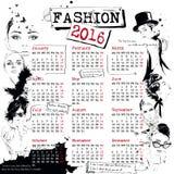 Calendar with fashion girl. Vector illustration royalty free illustration