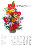 2015 Calendar. February. Royalty Free Stock Image