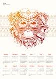 Calendar with fiery monkey on a light background. Calendar for 2016 with a fiery monkey. Red Monkey calendar grid on a light background. Week starts on Sunday Stock Photos