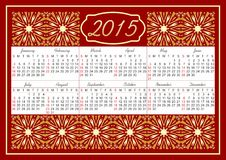 Calendar 2015 with fine vintage golden patterns. Luxury calendar 2015 with fine vintage golden patterns on red area Royalty Free Stock Photo