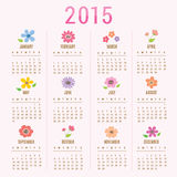 Calendar 2015 Flower Cute Cartoon Vector Royalty Free Stock Photo