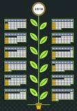 Calendar flower design Stock Images