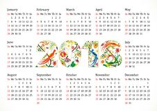 2018 calendar folk pattern. Vector of 2018 new year calendar in clean minimal table simple style, ethnic patterns and birds of paradise in 2018 figures. Holiday Stock Images