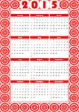 Calendar 2015 of folklore style with fine red pattern Stock Photos