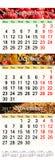 Calendar för höstliga månader 2017 Royaltyfria Foton