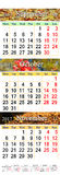 Calendar för höstliga månader 2017 Arkivfoto