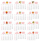 2015 Calendar.Funny portraits made ??of vegetables and fruits. Stock Image
