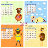 2015 calendar with funny sheep. Summer. Hand-drowing vector illustration Royalty Free Stock Images
