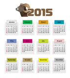 Calendar 2015. Geometric sheep. Vector illustration. Chinese astrological sign Stock Photography