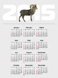 Calendar 2015. Geometric sheep. Vector illustration. Chinese astrological sign Royalty Free Stock Images